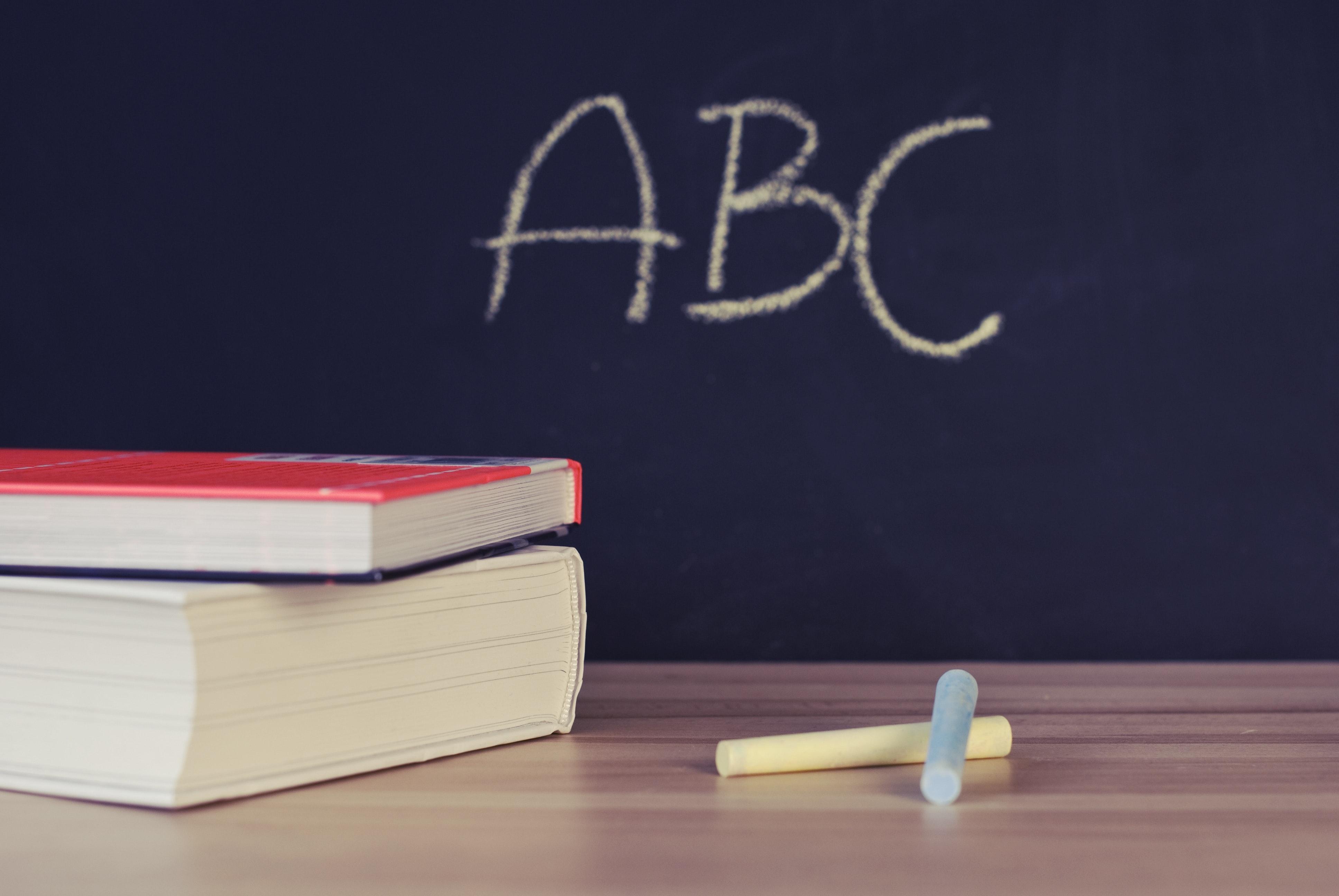 modelo-colegio-primaria-justo-sierra
